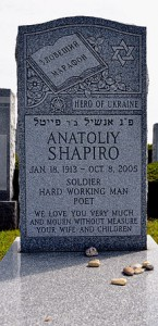 220px-Anatoliy_Shapiro_grave